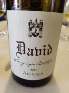 David Aristargos 2015