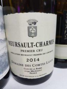 Comtes Lafon Meursault-Charmes 1er Cru 2014