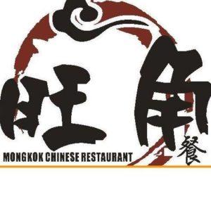 Mongkok Cyrildene, Restaurant review: Mongkok, Cyrildene